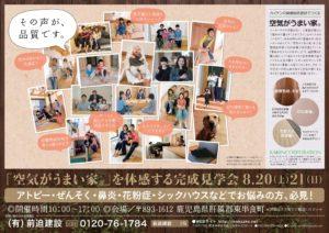 maesako_b4_o_0809_01